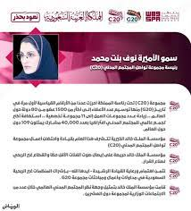 The Best 11 نوف بنت خالد بن عبدالله - rimprovet