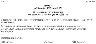 Регистрация нового пользователя usn 3 03 1 png