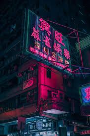 Dope Aesthetic Neon Wallpaper Iphone ...