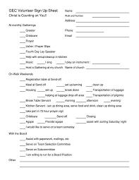 volunteer sign up sheet templates 10 volunteer sign up sheet templates pdf free premium