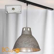 Подвесной трековый <b>светильник Lussole Loft</b> Track Lights <b>LSP</b> ...