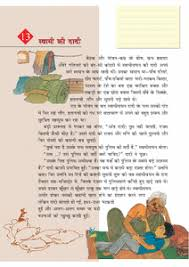 essay on books in hindi buy original essay  essay books in hindi on