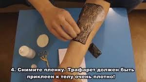испортили татуировкой руку