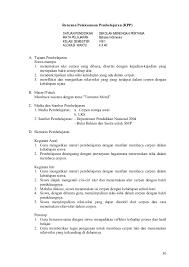Rpp bahasa inggris kelas 7,8,9 smp/mts. Contoh Rpp Ktsp Ilmusosial Id