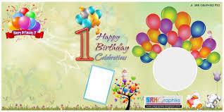 Free Birthday Posters Baby Birthday Poster Design Happy Holidays