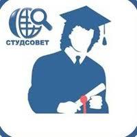 Студсовет Курсовые дипломы на заказ в Иркутске ВКонтакте Студсовет Курсовые дипломы на заказ в Иркутске