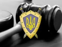 Діяльність Білокуракинського відділу Старобільської місцевої прокуратури у сфері представництва інтересів держави в суді