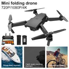<b>S8 Folding Drone</b> GPS Positioning HD <b>Aerial</b> Four-axis Aircraft HD ...