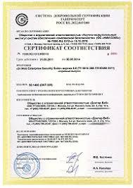 Дочерние предприятия Газпрома используют антивирус <b>Dr</b>.<b>Web</b> ...