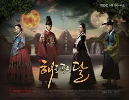 the sun and the moon korean drama