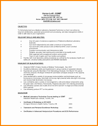 Entry Level Lab Technician Resume New Sample Resume Medical