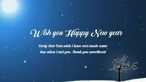 Happy New Year 2017 Quotes Interesting Happy New Year 48 SMS Wish You A Very Happy New Year 48