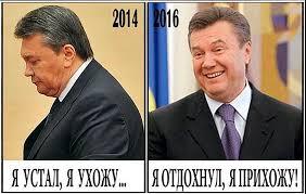 Янукович ежемесячно выводил 2 млрд гривен из Днепропетровщины, - замгенпрокурора Енин - Цензор.НЕТ 9316