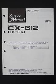 sony d 345 original cd player discman service manual wiring pioneer cx 612 cx 613 original cd mechanism unit service manual wiring diagram