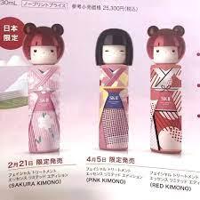 Nước thần búp bê cô gái TOKYO mặc đồ KIMONO - TOKYO Girl Limited Edition  Coffret