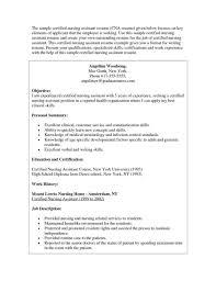 Sample Resume For Certified Nurses Aide Bullionbasis Com