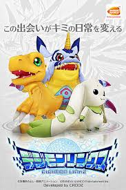 Digimon Linkz Evolution Chart Digimon Linkz Wikimon The 1 Digimon Wiki
