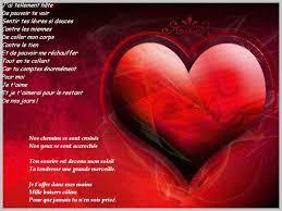 Comment Enlever Les Poignées D Amour Meilleur De Citation Amour 3000