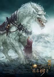 Fantasy action asian movies