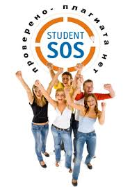 Краснодар Дипломные работы любой сложности цена р объявления  Дипломные работы любой сложности объявление n 6668006 Краснодара