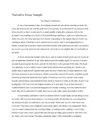 essay my self our work myself essay