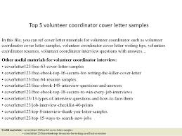volunteer coordinator ...