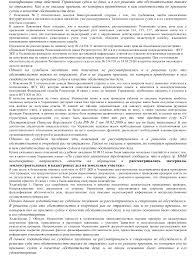Квалификационная карта образец Кафе Бобёр Ставрополь Ниже представлен образец заполнения личной карточки работника по форме Т2 Образцы анкет для определения рейтинга Форма по ОКУД создана для ведения