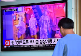 iaea finds increased activity at n nuclear reactor iaea finds increased activity at n nuclear reactor while kim jong un calls for more nuclear arsenal