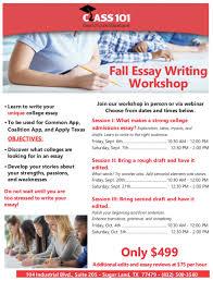 College Essay Writing Workshop College Essay Workshop By Class 101 Sugar Land In Sugar Land
