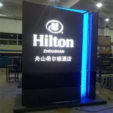 Led Light Box Display Stand China Display Stand Advertising Lightbox with LED Lighting China 95