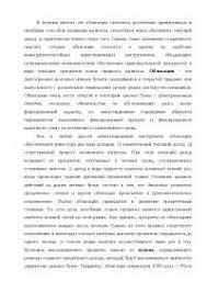 Еврооблигации реферат по экономике скачать бесплатно эмиссия  Еврооблигации реферат по экономике скачать бесплатно эмиссия размещение облигации Казахстан листинг Андеррайтинг соглашение выпуска