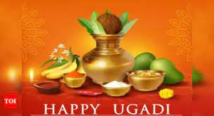 Panchanga sravanam 2021 to 2022. Ugadi 2021 Date Time And Significance Of Hindu New Year Times Of India