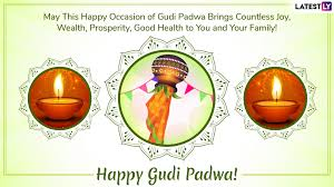 Happy Gudi Padwa 2019 Wishes Ugadi Greetings Best Whatsapp Hike