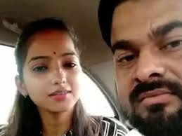 Bjp Mla Daughter Sakshi Mishra Husband Of Bjp Mlas Daughter Who