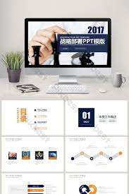 Blue And Orange Powerpoint Template Blue And Orange Simple Strategy Deployment Business Strategy