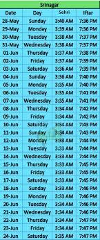 Roja Chart 2018 Ramzan Time Table 2017 Download Ramadan Schedule In Pdf