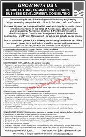 ea consulting jobs in karachi lahore islamabad latest advertisement ea consulting jobs in karachi lahore islamabad latest advertisement