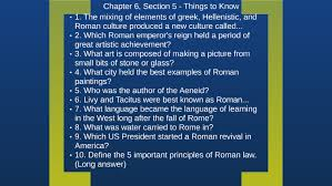 Hellenistic Culture And Roman Culture Venn Diagram Answers Wh 6 5 Rome And The Roots Of Western Civilization By Neil