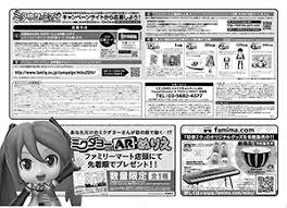 Press Release 20140611