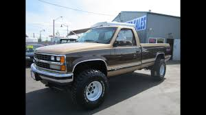 1988 CHEVY 2500 4X4 SOLD!! - YouTube
