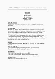 Resume For No Work Experience New Resume For Campus Jobs — Resumes ...
