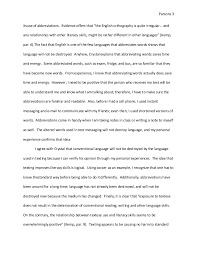 text analysis essay revised final website   3