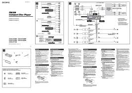 sony cdx gt260mp wiring diagram wiring diagrams schematic sony cdx 1150 wiring diagram data wiring diagram sony xplod cd player wiring diagram for a 54 sony cdx gt260mp wiring diagram