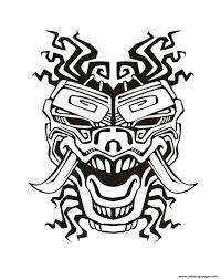 Small Picture Adult Mask Inspiration Inca Mayan Aztec 2 Coloring Pages Printable