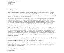 Awesome Retail Cover Letter Photos Hd Goofyrooster
