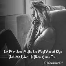 Sad Love Shayari Poetry Heart Quotes Mohabb English Shaya