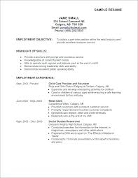 Examples Of Objectives In A Resume Resume Letter Directory