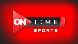 تردد قناة أون تايم سبورت 2021 ON Time Sports لمشاهدة مباراة الزمالك وطلائع  الجيش   وكالة شمس نيوز - Shms News   آخر أخبار فلسطين والعالم