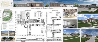 Дипломный проект Школа искусств на учащихся г Одесса  Дипломный проект Школа искусств на 360 учащихся г Одесса