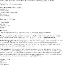 waitress duties on resume description of waitress for resume example of waitress resume
